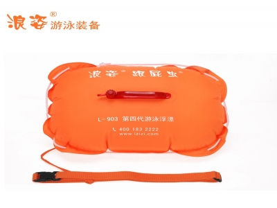 L-903The fourth generation swimming float