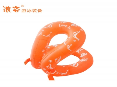 S-922 Langzi Dual airbags swimming ring