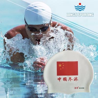 C-304 白色国旗泳帽